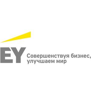 """Ernst & Young Global Limited. В финал конкурса """"Предприниматель года – 2018"""" вошли два основателя образовательных онлайн-сервисов"""