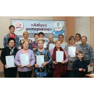 Около 6 тысяч кузбасских пенсионеров освоили компьютер