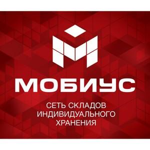 «Мобиус» начинает сотрудничество с Благотворительным фондом «Живи»