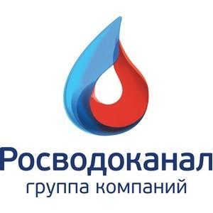 «Росводоканал» принимает участие во Всероссийском водном конгрессе