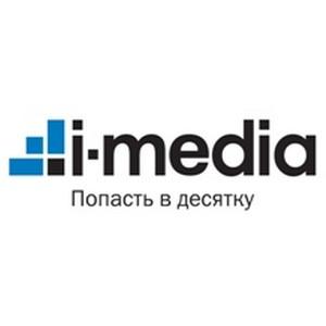 Агентство i-Media заключило соглашение с Marin Software