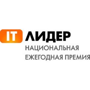 Николай Усков разберется в реальной пользе Интернета вещей для бизнеса