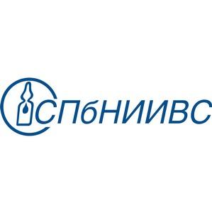 Ученые Санкт-Петербургского НИИВС ФМБА России получил премию за разработку вакцины от ГРИППа