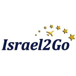 Лучшие подарки на 23 февраля и 8 марта – туры в Израиль от Israel2Go