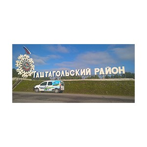 На электромобиле по Сибири: кузбасские энергетики «испытали» электромобиль на дальних расстояниях