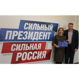 Активисты ОНФ провели презентацию конкурса плакатов «День выборов» в Нальчике