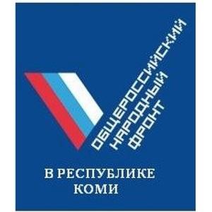 Активисты ОНФ в Коми приняли участие в шествии и провели благотворительную акцию в честь Дня России