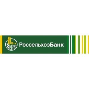 Портфель инвестиционных кредитов Липецкого филиала ОАО «Россельхозбанк» превысил 8 млрд рублей