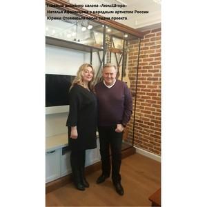 Салон штор «ЛюксШтора» принял участие в телепередаче «Идеальный ремонт с Наташей Барбье»
