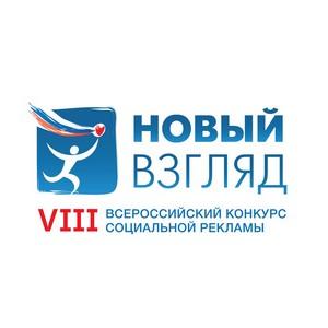 Конкурс социальной рекламы «Прокуратура против коррупции»