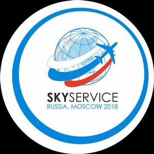 Международный форум SkyService 2018