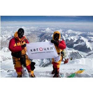 Кагоцел покорил Эверест!