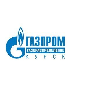 Компания «Газпром газораспределение Курск» повысила надежность газоснабжения жителей Курского района