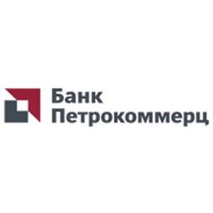 Банк «Петрокоммерц» опубликовал итоги деятельности за первое полугодие 2014 года