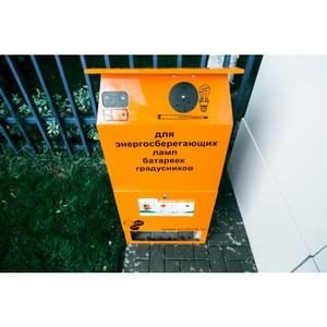 ОНФ призывает компании и организации по всей стране подключиться к сбору опасных отходов