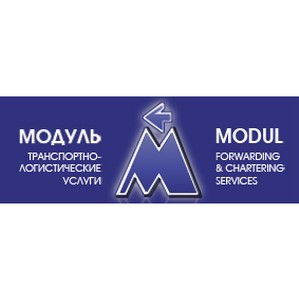 Компания «Модуль» открыла новый склад