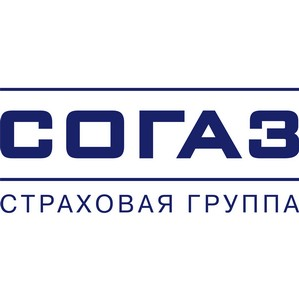 Согаз в Тюмени застраховал санаторий «Сибирь»