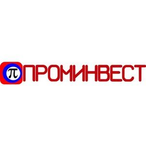 В России организовано производство УКВ радиомодемов-роутеров нового поколения