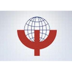 """WPA объявила о проведении """"Всемирного дня разума»"""