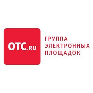 OTC-search для электронных торговых площадок