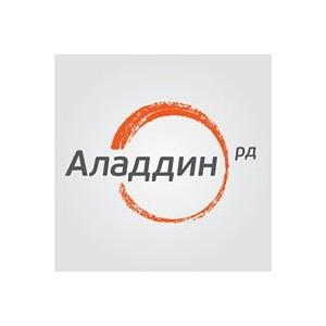 """""""Аладдин Р.Д."""" стал партнёром III Международной корпоративной недели"""