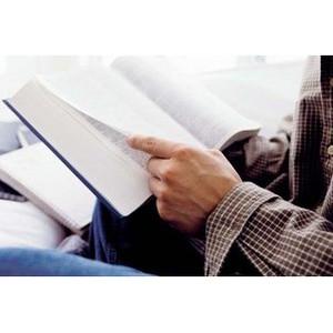 В Украине стартовала первая библиотека бизнес-книг