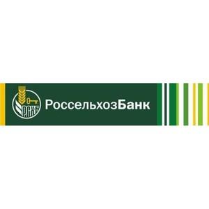 Россельхозбанка в Томске наращивает портфель ипотечных кредитов