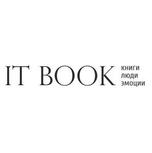 It Book – уникальный формат издания о литературе