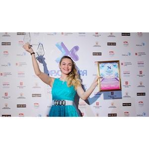 Молодой автор корпоративной газеты победила во всероссийском конкурсе