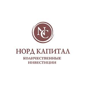 Стратегия NC3816: год работы на российском рынке
