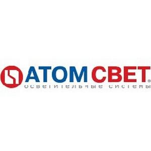 Клуб партнеров «АтомСвет»