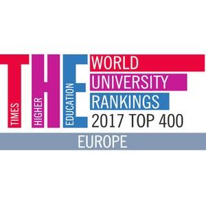 УрФУ стал единственным университетом региона, вошедшим в число лучших в Европе