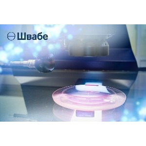 «Швабе» создал технологию получения линз из прозрачных ситаллов
