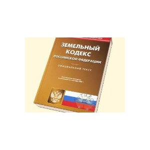 Проверки по соблюдению требований земельного законодательства в Переславском районе продолжаются