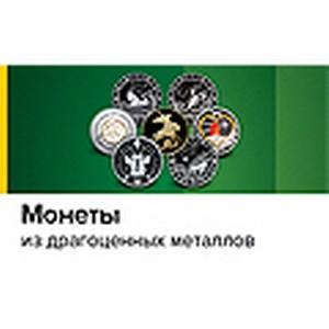 Челябинский филиал Россельхозбанка наращивает объемы продаж монет из драгоценных металлов