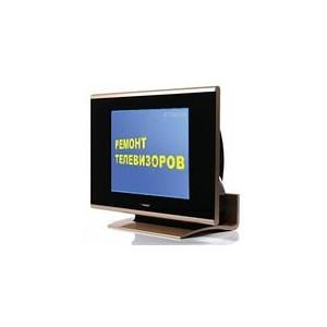 Ремонт ЖК телевизоров. Типовые неисправности. Особенности ремонта телевизоров ЖК (LCD)