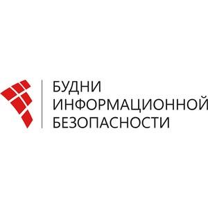 Более 100 специалистов посетили конференцию