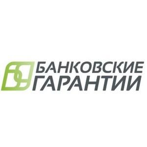 ������ GarantiiBanka ��������� � ���, ��� ����� ��������� � ��� ��� ���������