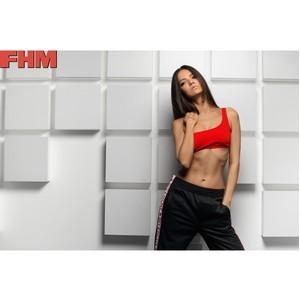 Актриса Аделина Шарипова снялась для FHM India