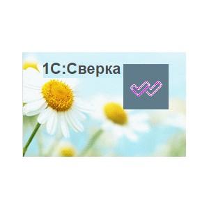 1С:Сверка — новый сервис по поддержке налогоплательщиков НДС-2015 в составе ИТС ПРОФ