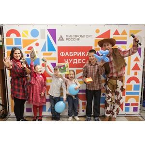 В Москве состоялась ярмарка детских товаров российского производства