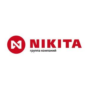 Группа компаний Nikita осуществила поддержку бесплатной горячей линии для акции «Ночь в музее»