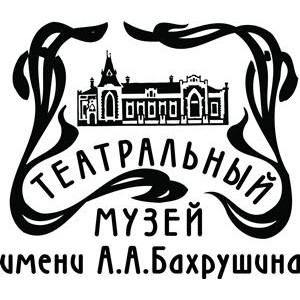 Благотворительная акция «Серебряные нити детства» 12 мая 2013 г.