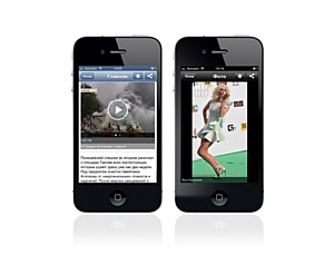 Портал kp.ru: приложение для iPhone стало еще удобнее!
