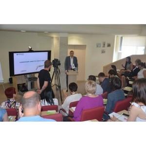 Сбербанк провел конференцию для крупнейших застройщиков Ставропольского края