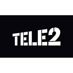 Tele2 в Нижегородском регионе бьет рекорды в «День открытых людей»