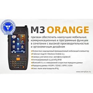 ГЛОНАСС в мобильных компьютерах M3 Mobile