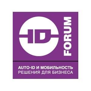 Компания Nordic ID – RFID партнер IV Международного Форума Auto-ID & Mobility