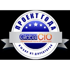 Что ждет ИТ-директоров в 2016 году по версии Global CIO?