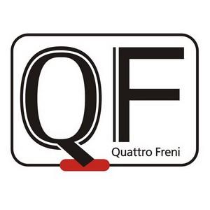 Тормозные колодки Quattro Freni теперь практически бесшумные